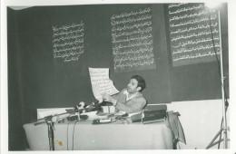 کنفرانس خبری - دوران ریاست زندان اوین / ۱۳۵۹