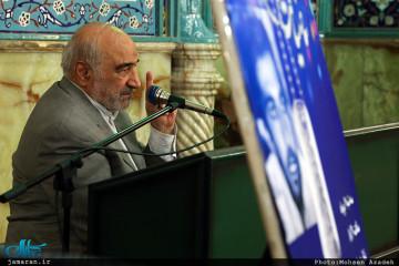 بزرگداشت شهید محمد کچویی مهر ماه ۱۳۹۴