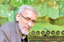 حاج حسن حسین زاده موحد